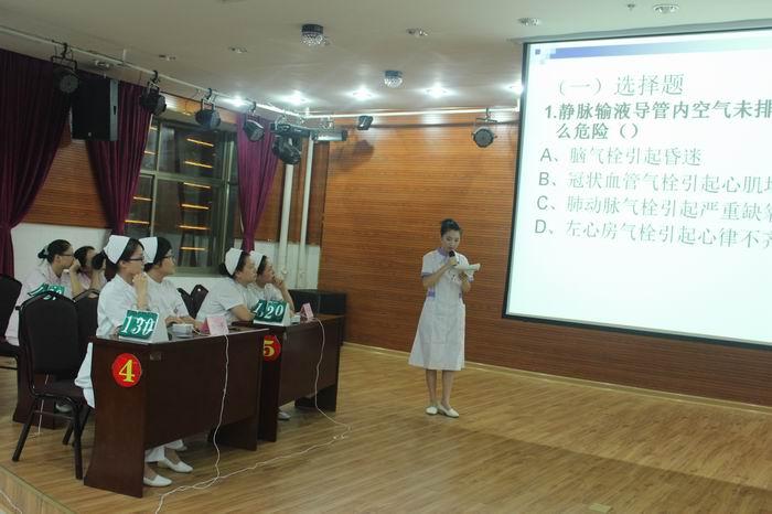 """永安/8月30日,永安市立医院举办静脉输液""""血管保护年""""系列活动,..."""
