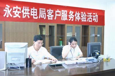河南95598_永安供电局局长助理赖水祥在95598坐席区进行体验活动