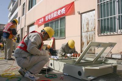 永安供电局举办现场装表接电技能比武活动